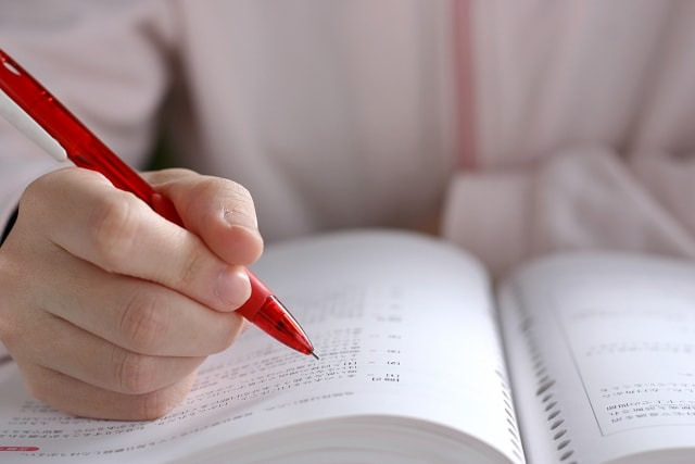 ビジネス実務法務検定3級 テキスト