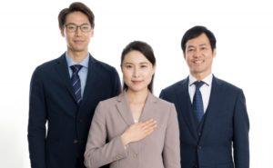 知的財産管理技能検定