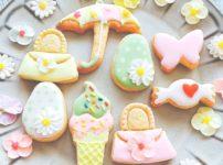 アイシングクッキー作り