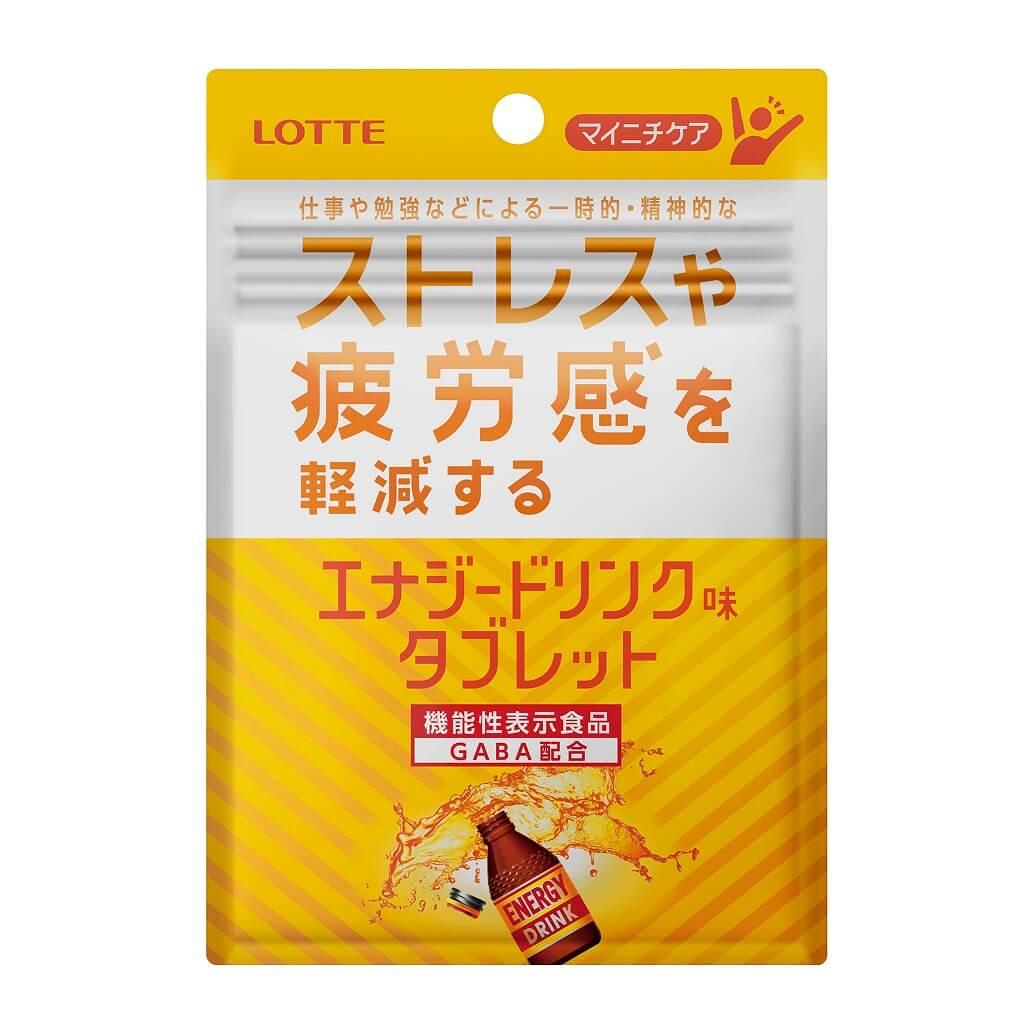 ロッテ マイニチケア<ストレスや疲労感を軽減するタイプ>エナジードリンク味タブレット
