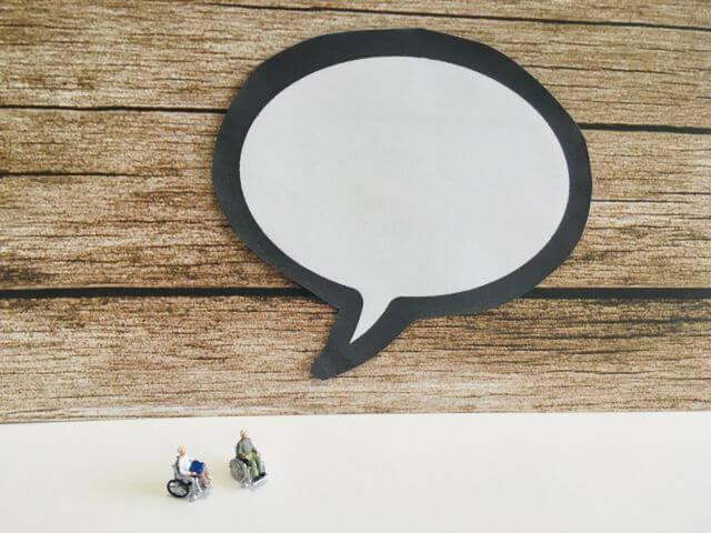 ユーキャンの実用ボールペン字講座の口コミ