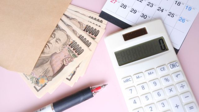 ーキャンの実用ボールペン字講座の料金