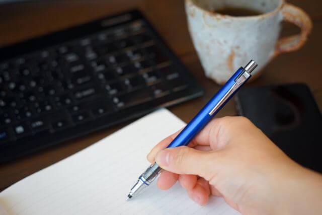 ユーキャンの実用ボールペン字講座のメリット